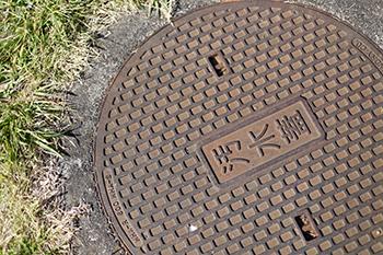 公共下水事業